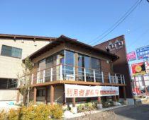宮本建設株式会社(岐阜市六条福寿町)事務所